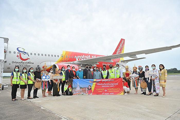 Du khách có thể săn vé máy bay giá rẻ đến Thái để tiết kiệm chi phí